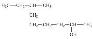 7–metil–2–nonanol